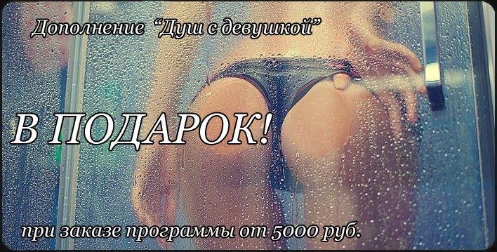 массаж на васильевском